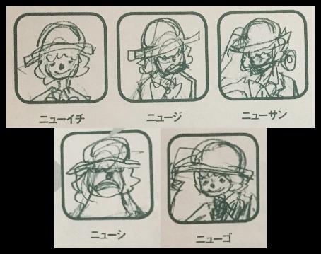 """ワンピースのシャーロット家""""10つ子"""""""