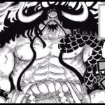 ワンピースの「百獣のカイドウ」