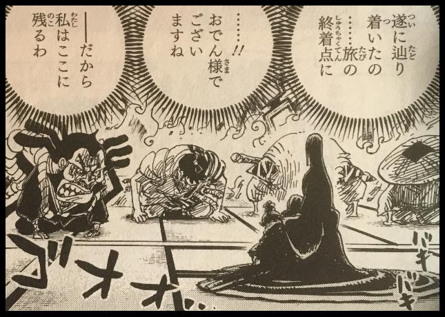 ワンピースの光月トキと赤鞘九人男