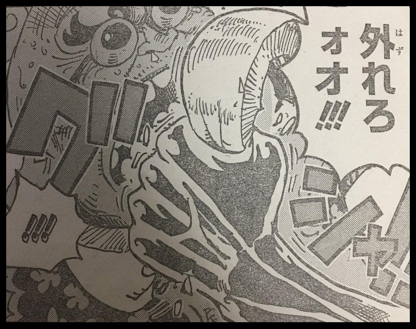 ワンピース946話ネタバレと最新話考察