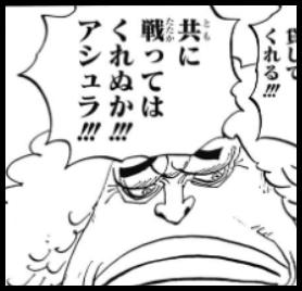 ワンピース946話ネタバレ&画バレ