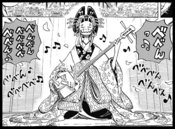 """ワノ国の狐面の正体が花魁""""小紫"""""""