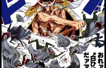 白ひげの薙刀「むら雲切」
