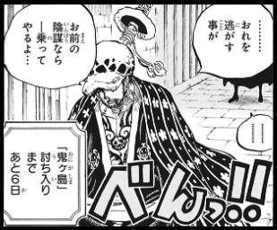 ワンピース955話ネタバレ&画バレ