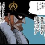 ワンピースのX・ドレークが海賊になった理由