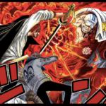 ワンピースのシャンクスの悪魔の実の能力