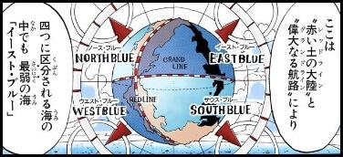 ワンピースの世界地図「グランドライン」と「レッドライン」