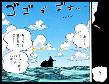 """ワンピースのクザンの現在と超ペンギン""""キャメル"""""""