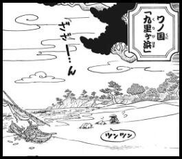 ワンピース第963話ネタバレ&画バレ