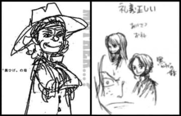 """黒ひげ""""マーシャル・D・ティーチ""""の母親と妹"""