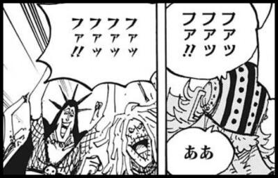 ワンピースのキッド海賊団とSMILE