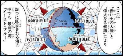 ワンピース界の世界地図