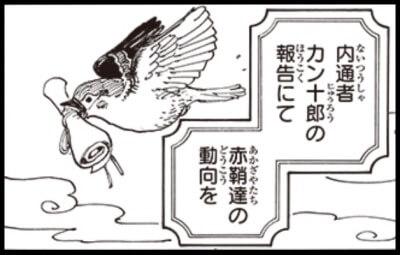 ワンピース第979話ネタバレ&最新話考察