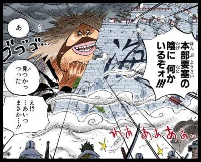 """巨大戦艦""""サンファン・ウルフ""""の悪魔の実の能力"""