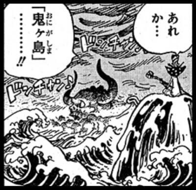ワンピース第983話ネタバレ&最新話考察