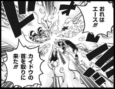 ワンピース第999話ネタバレ&最新話考察